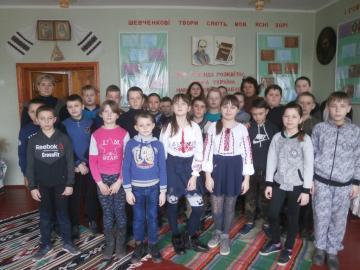 Шевченківський тиждень